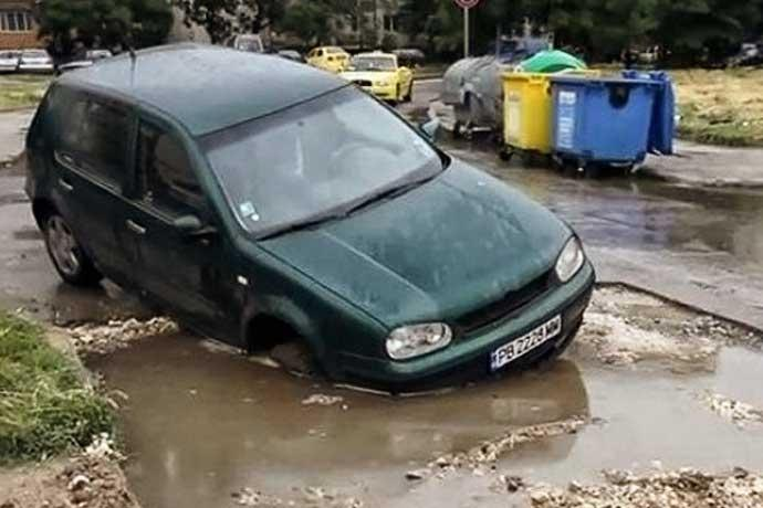 Вижте най-опасните пътища в България