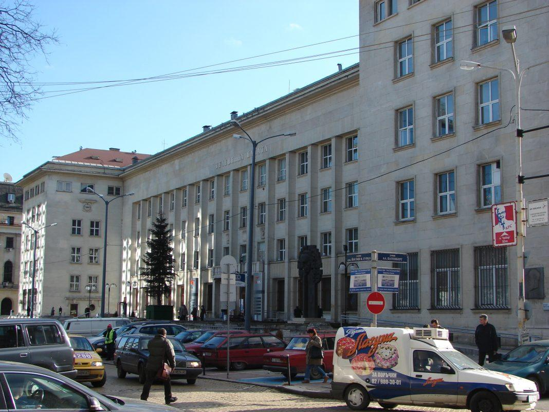 Sofia   Telefonna palata