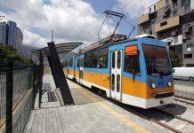 sofia gradski transport tramvay 1545