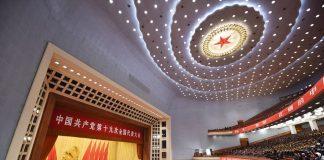 Китай наказа близо 37 000 чиновници заради корупция