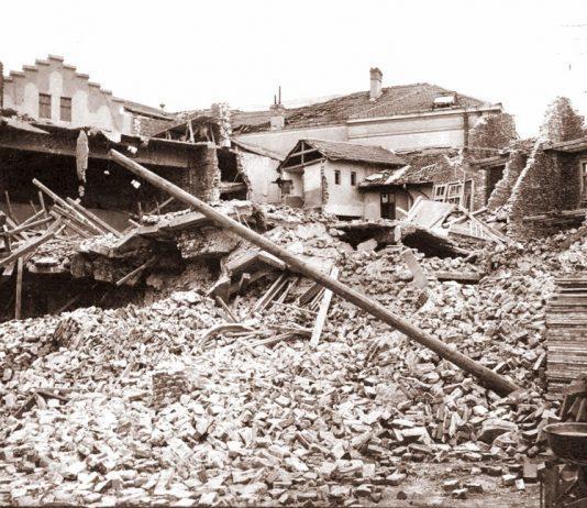 zemetresenie 1928 Voenniat club v Plovdiv