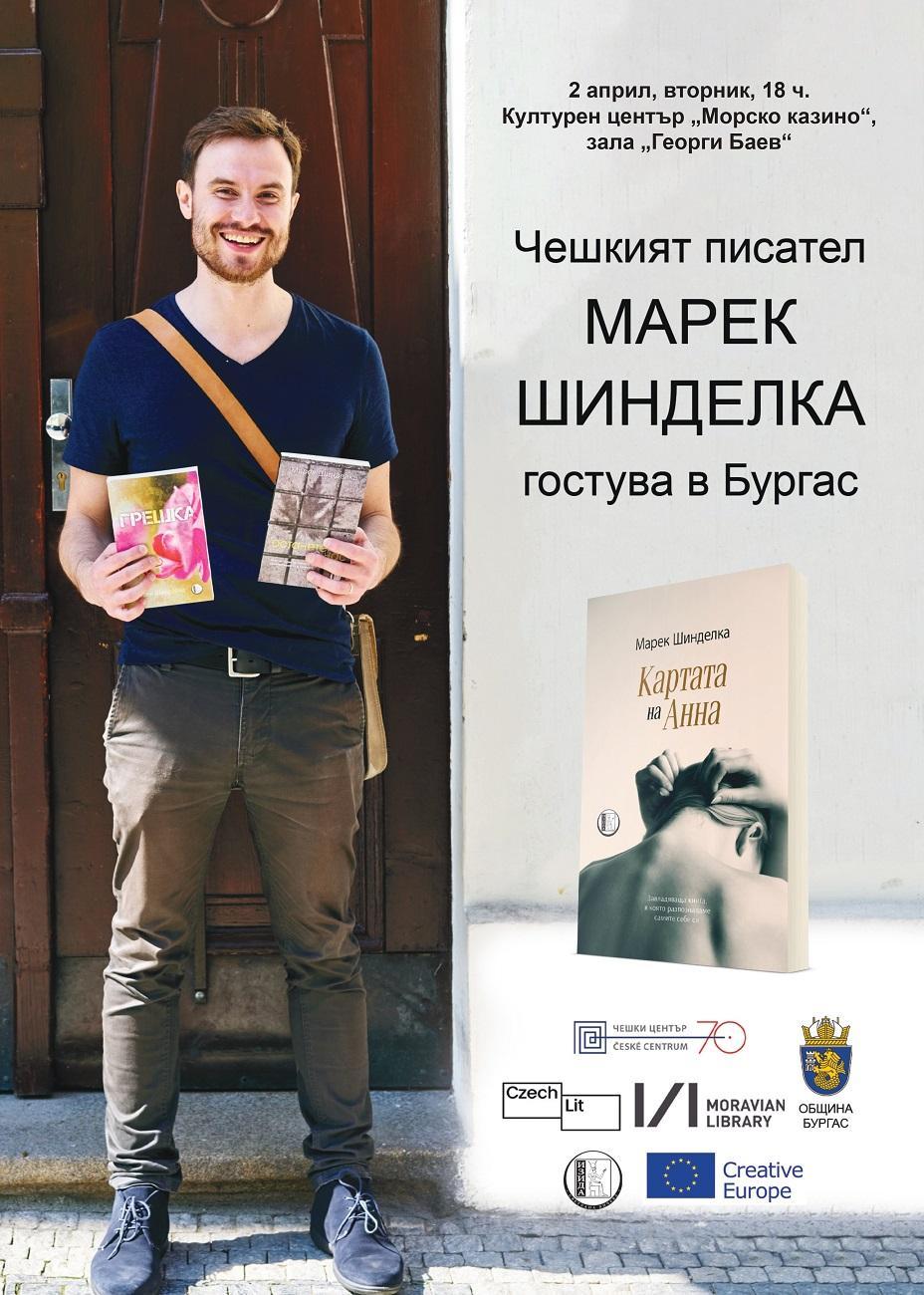 marek shindelka