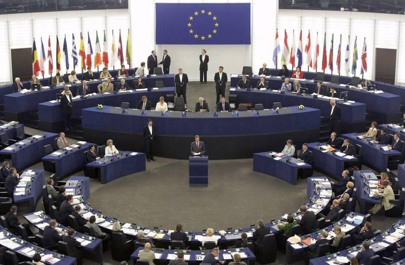 euro parliament 1
