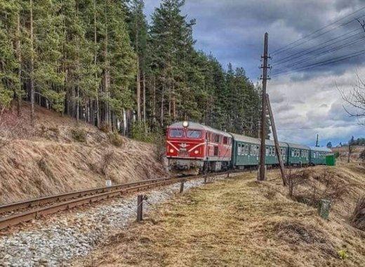 medium vlak