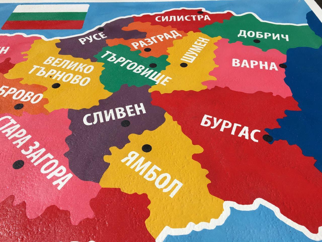 S Igra Zapoznavat Burgaskite Deca S Kartata Na Blgariya