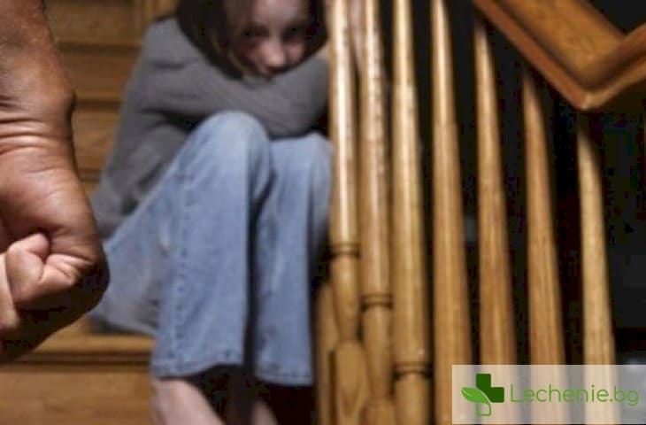lechenie pedofilia parvi priznatsi e1472071952986 730x480 1