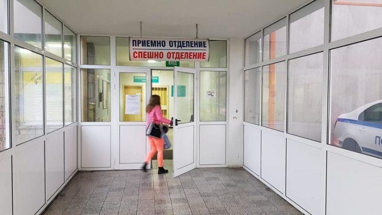 Тревога в Димитровград! Има ли коронавирус ?