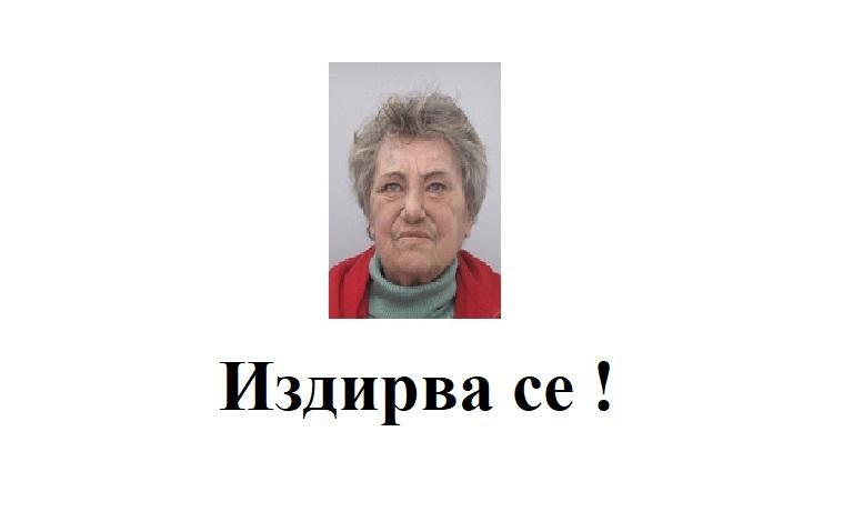 bonka damyanova
