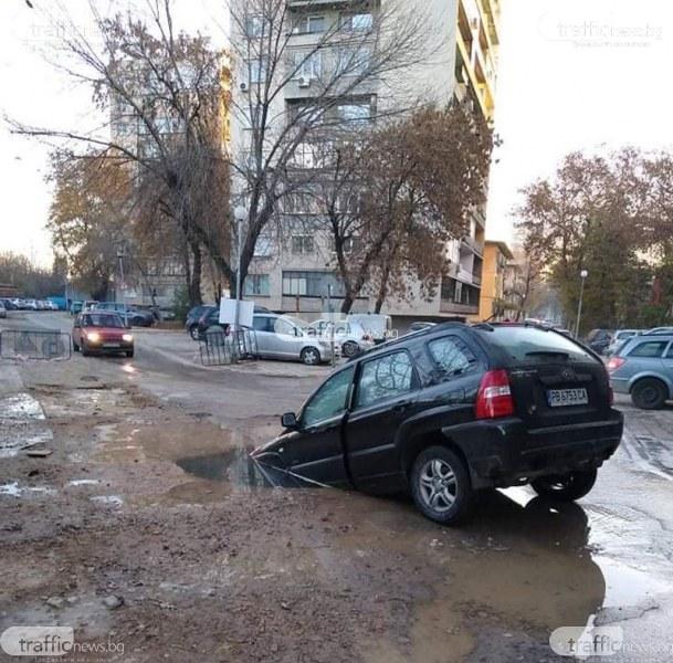 goliama vik avariia kvartal zaharna 668