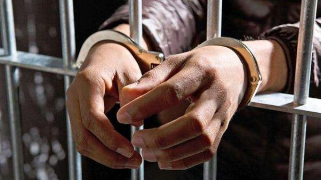beleznitsi arest