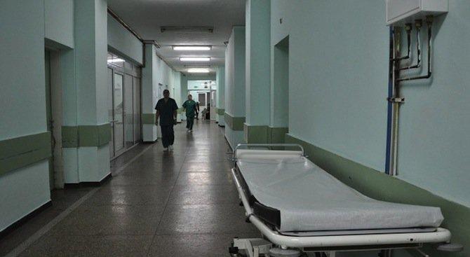 firmi dariha blizo 14 500 leva na bolnicata v kiustendil za nova medicinska aparatura 442878