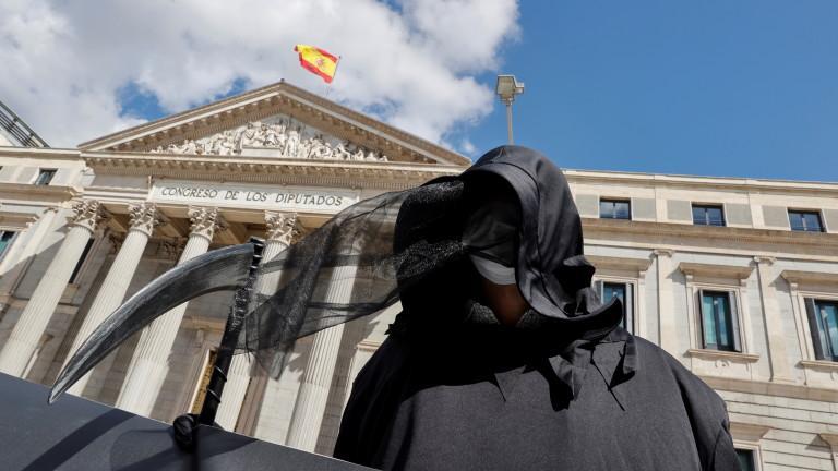 В Испания всичко ще се промени след това решение