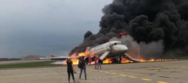 Извънредно! Български самолет се взриви в Италия