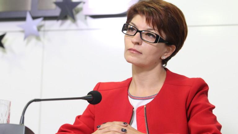 ГЕРБ няма да участват на консултациите при президента за кабинет