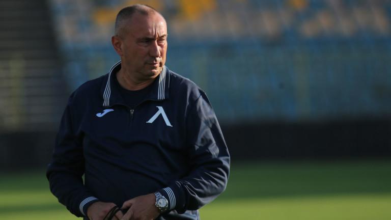 Мъри направи голям трансферен удар в Левски
