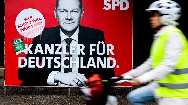 Германия се тресе