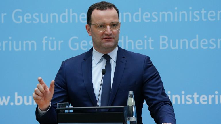 Нови брутални мерки в Германия